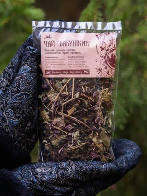 Granny's Tea / 50g