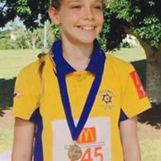 Met West Regional Competition Little Athletics Queensland 2017
