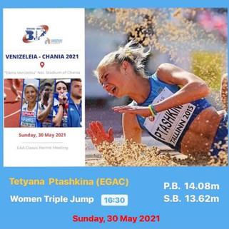 Tetyana Ptashkina (EGAC)
