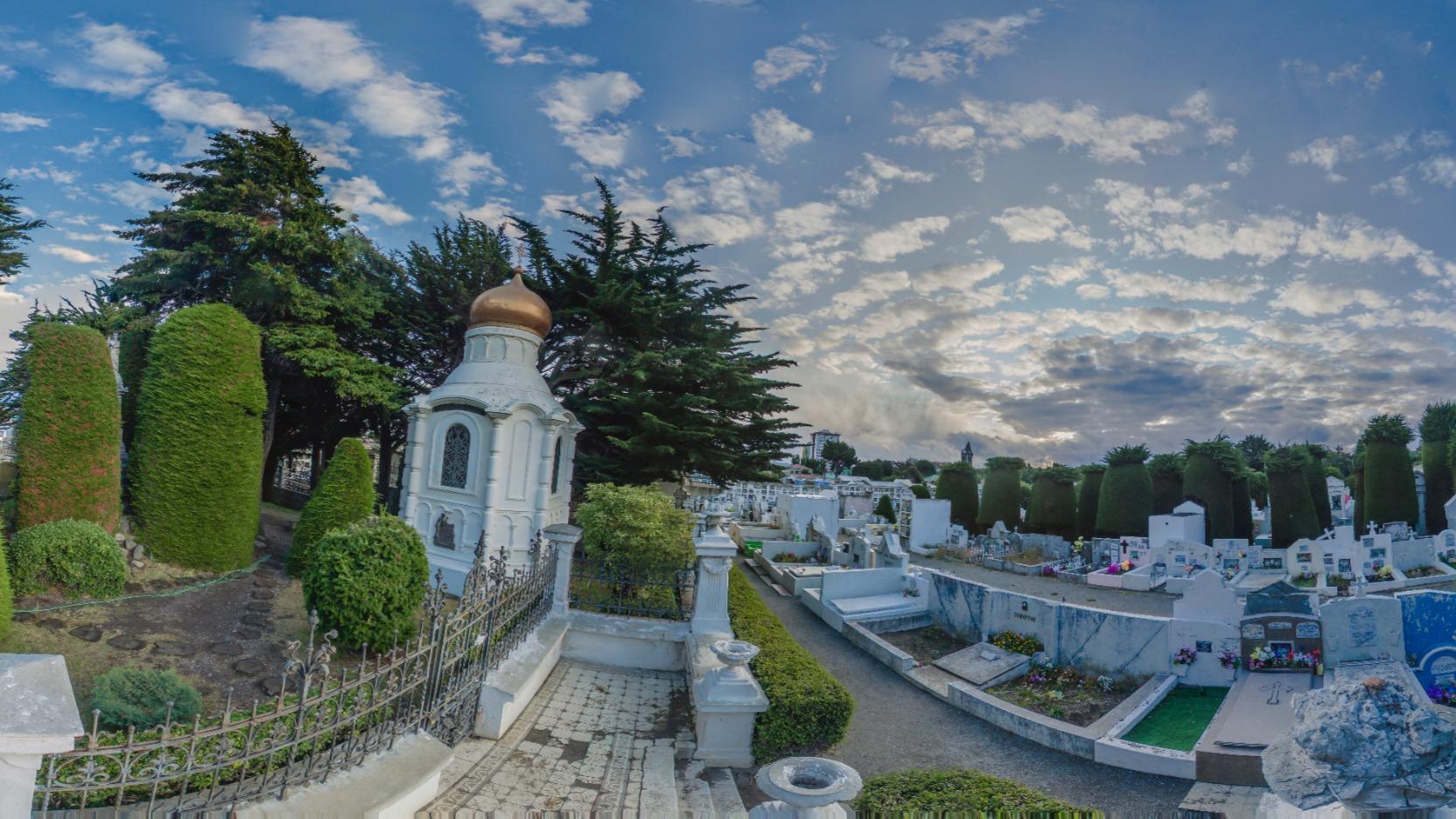 Cementerio Municipal Sara Braun Punta Arenas