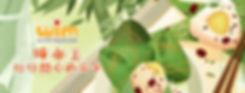 官方網站首頁Banner.jpg