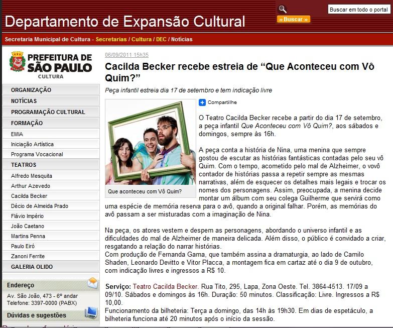 Secretaria de Cultura - SET/17