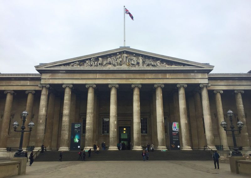 britishmuseum1