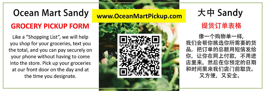 Grocery_Pickup_Sandy_Ad_banner2.jpg