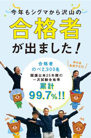 TOP_スマホ.jpg