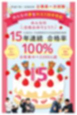 2020_HPトップデザイン-03.jpg