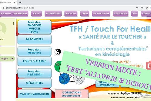 """Logiciel EN LIGNE : Version MIXTE """"Tests ALLONGES &DEBOUT"""""""