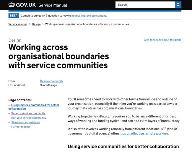ServiceManualCommunities_edited.jpg