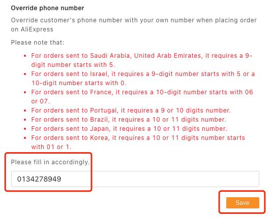 Especificações de pedidos para a Coreia com Woo DSers - 8 - Woo DSers
