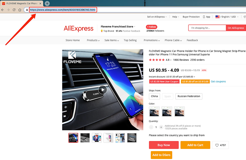 Create Bundles of products with Woo DSers - Copy New AliExpress URL - Woo DSers