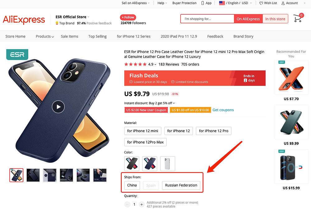 "Remove ""Ship From"" of a product - AliExpress Product - DSers"