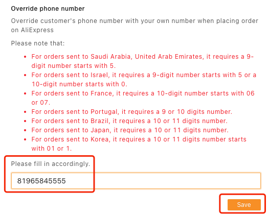 Orders to Japan specifications with Woo DSers - Enter phone number - Woo DSers