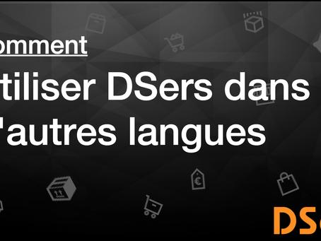Comment utiliser DSers dans d'autres langues