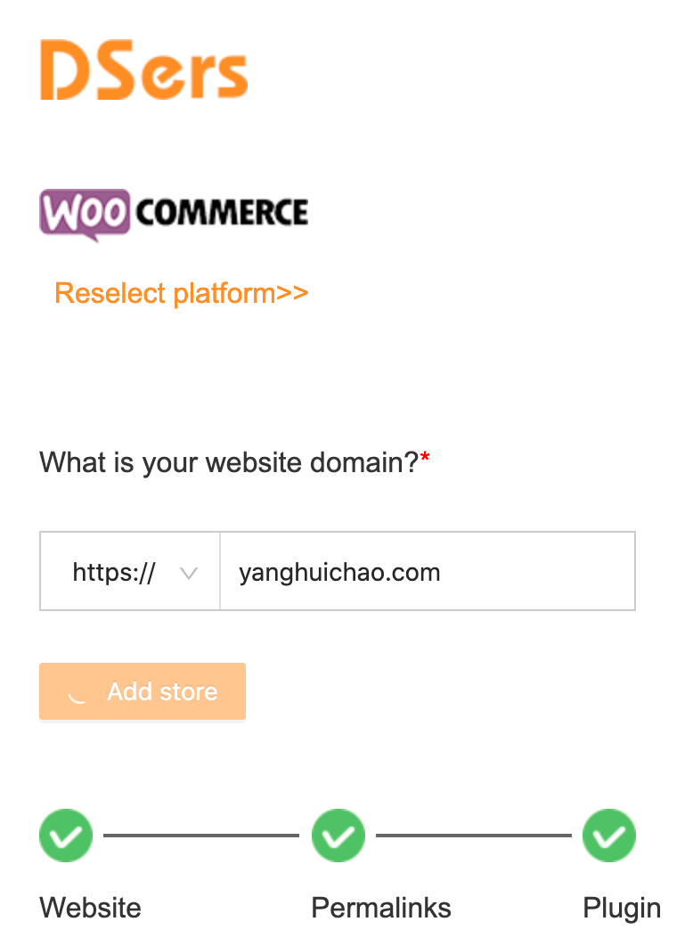 Link your WooCommerce store with Woo DSers - Verification process - Woo DSers