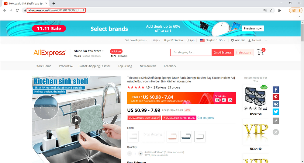 How to Use Supplier Optimizer - AliExpress Product - DSers