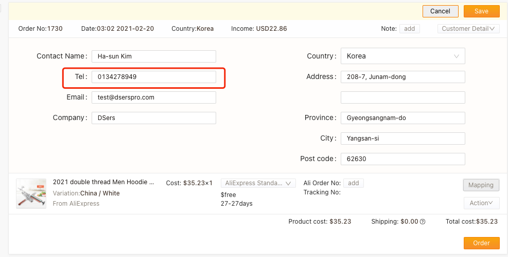 Orders to Korea specifications with Woo DSers - Enter a new phone number - Woo DSers