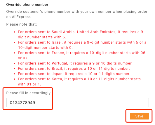Orders to Korea specifications with Woo DSers - Enter phone number - Woo DSers