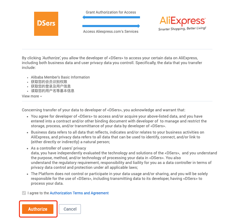 Change AliExpress account with Woo DSers - Authorize DSers - Woo DSers
