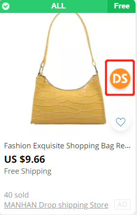 Import Product from AliExpress with Wix DSers - Import to DSers - Wix DSers