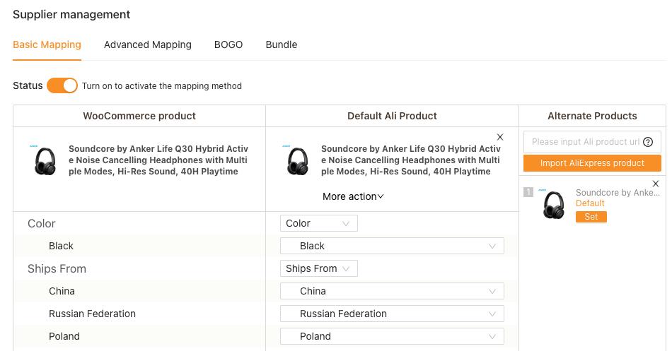 Basic Mapping Advanced Mapping BOGO Introduction with Woo DSers - Basic Mapping - Woo DSers