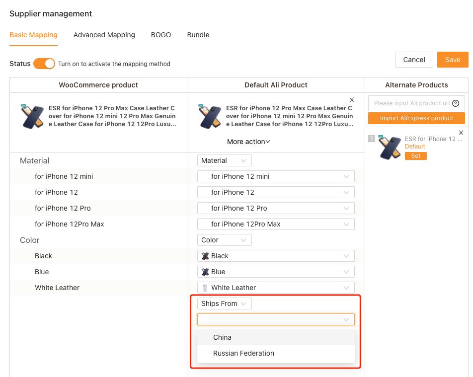 """Remover """"Envio de"""" de um produto com Woo DSers - 10 - Woo DSers"""