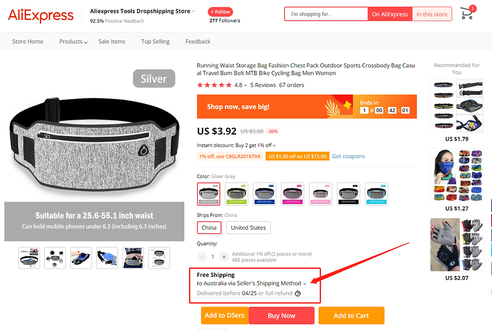 AliExpress Shipping Methods Changes - AliExpress product page - DSers