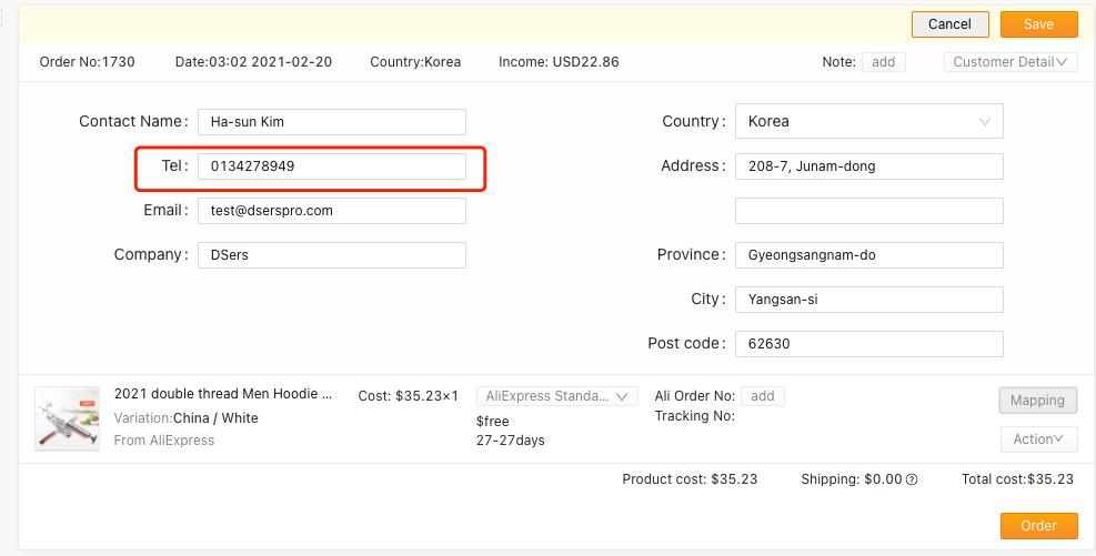 Especificações de pedidos para a Coreia com Woo DSers - 5 - Woo DSers