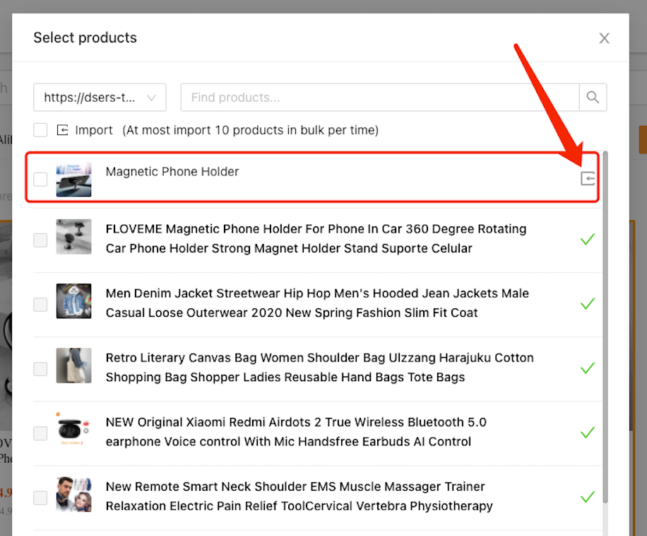 Create Bundles of products with Woo DSers - Import new product - Woo DSers