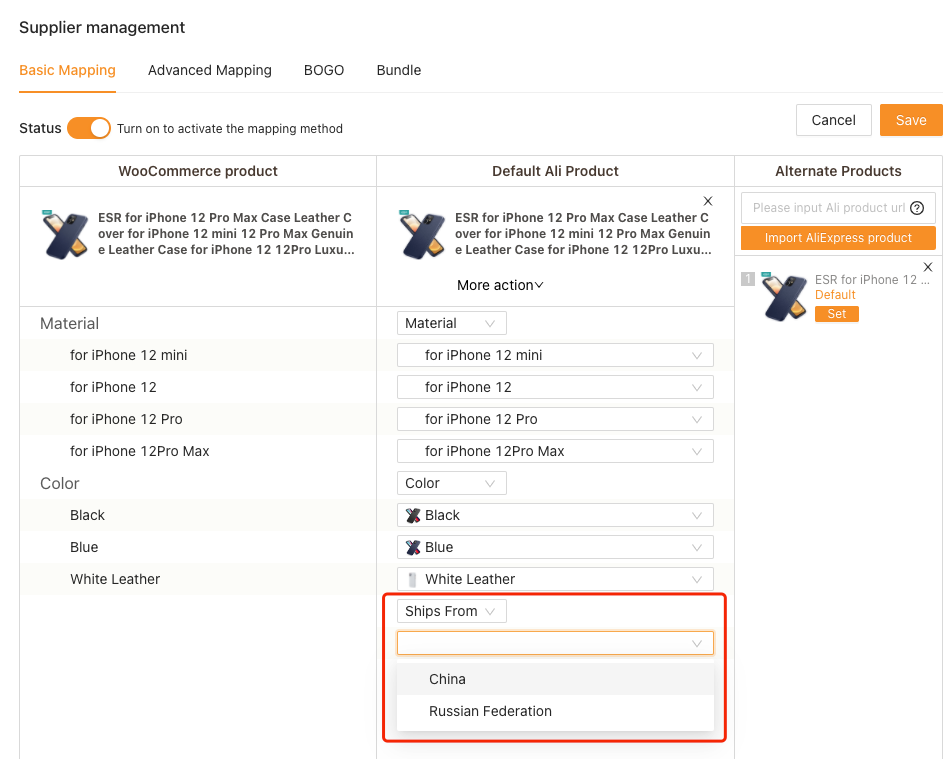 Remove Ships From of a product with Woo DSers - Choose default country - Woo DSers