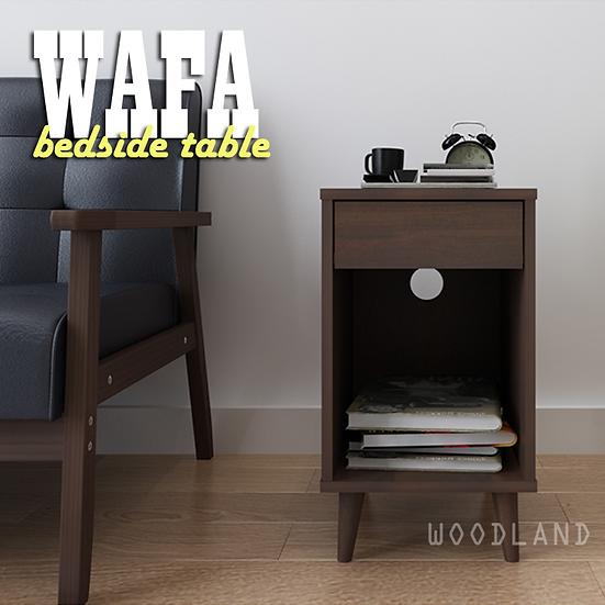 WAFA 矮身儲物櫃