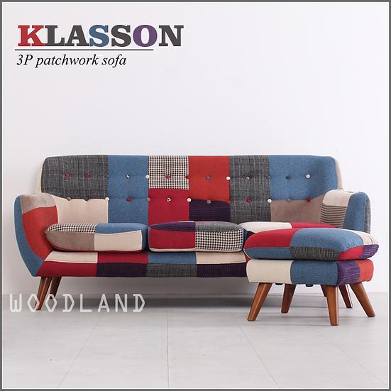 KLASSON 3座位拼布梳化