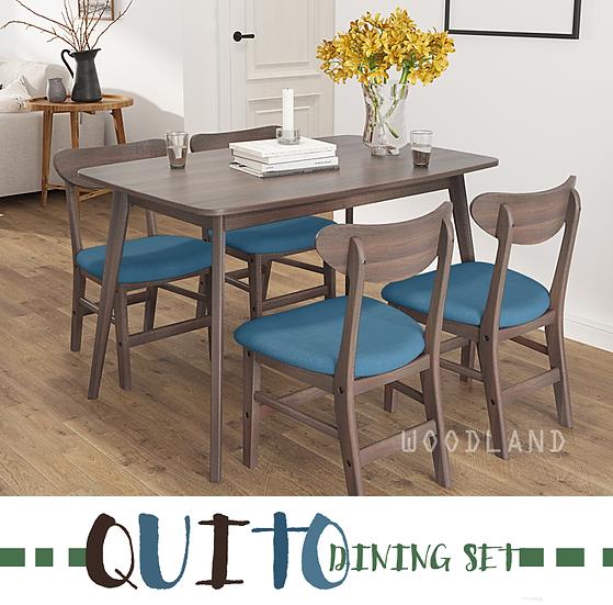 QUITO 餐桌椅组合