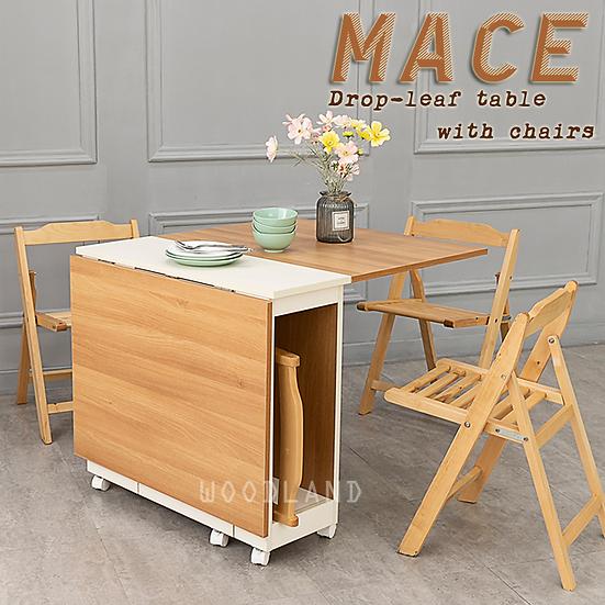 MACE 蝴蝶摺疊餐桌椅組合