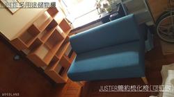 JUSTER 簡約梳化椅 + IVETTE 多用途儲物櫃