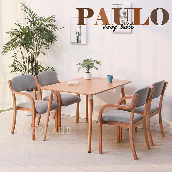 PAULO 簡約餐桌