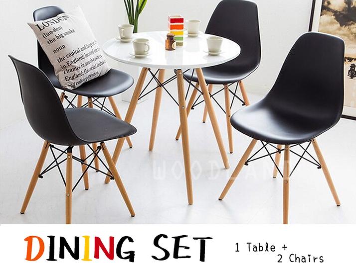 PASKO 組合套裝 ( 1餐桌+ 2餐椅 )