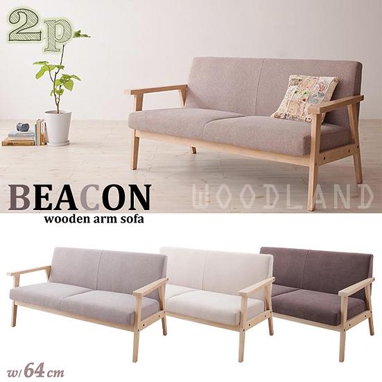 BEACON 2座位實木梳化