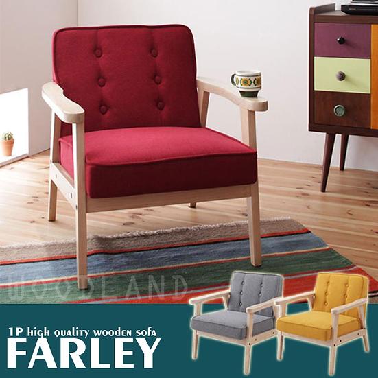FARLEY 1座位簡約木梳化