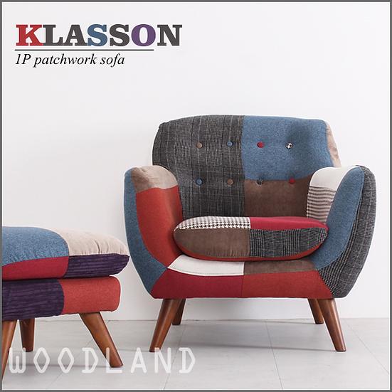 KLASSON 1座位拼布梳化