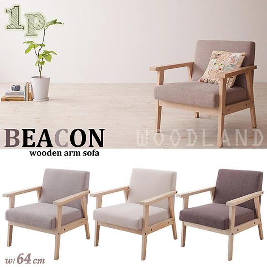 BEACON 1座位實木梳化