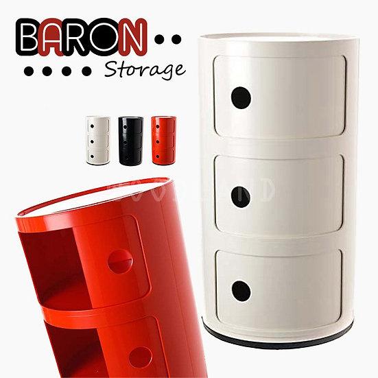 BARON 儲物櫃