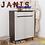Thumbnail: JANIS 儲物鞋櫃 (2門 / 3門)
