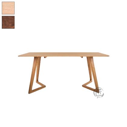 KIRU 白橡木餐桌
