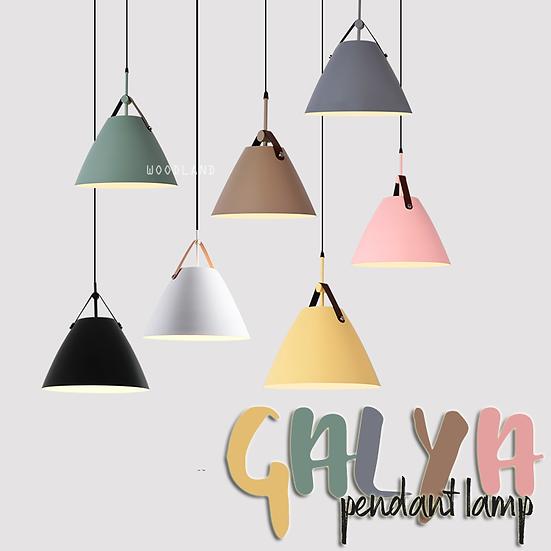 GALYA 簡約造型吊燈