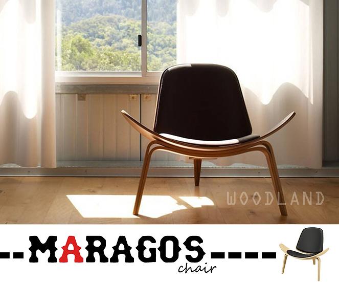 MARAGOS 時尚三腳椅