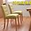 Thumbnail: NAARA 可拆洗餐椅
