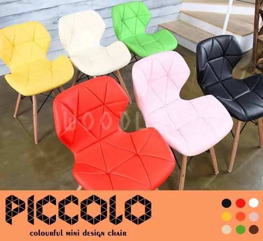 PICCOLO 設計餐椅