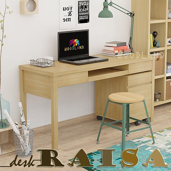 RAISA 書桌儲物櫃組合