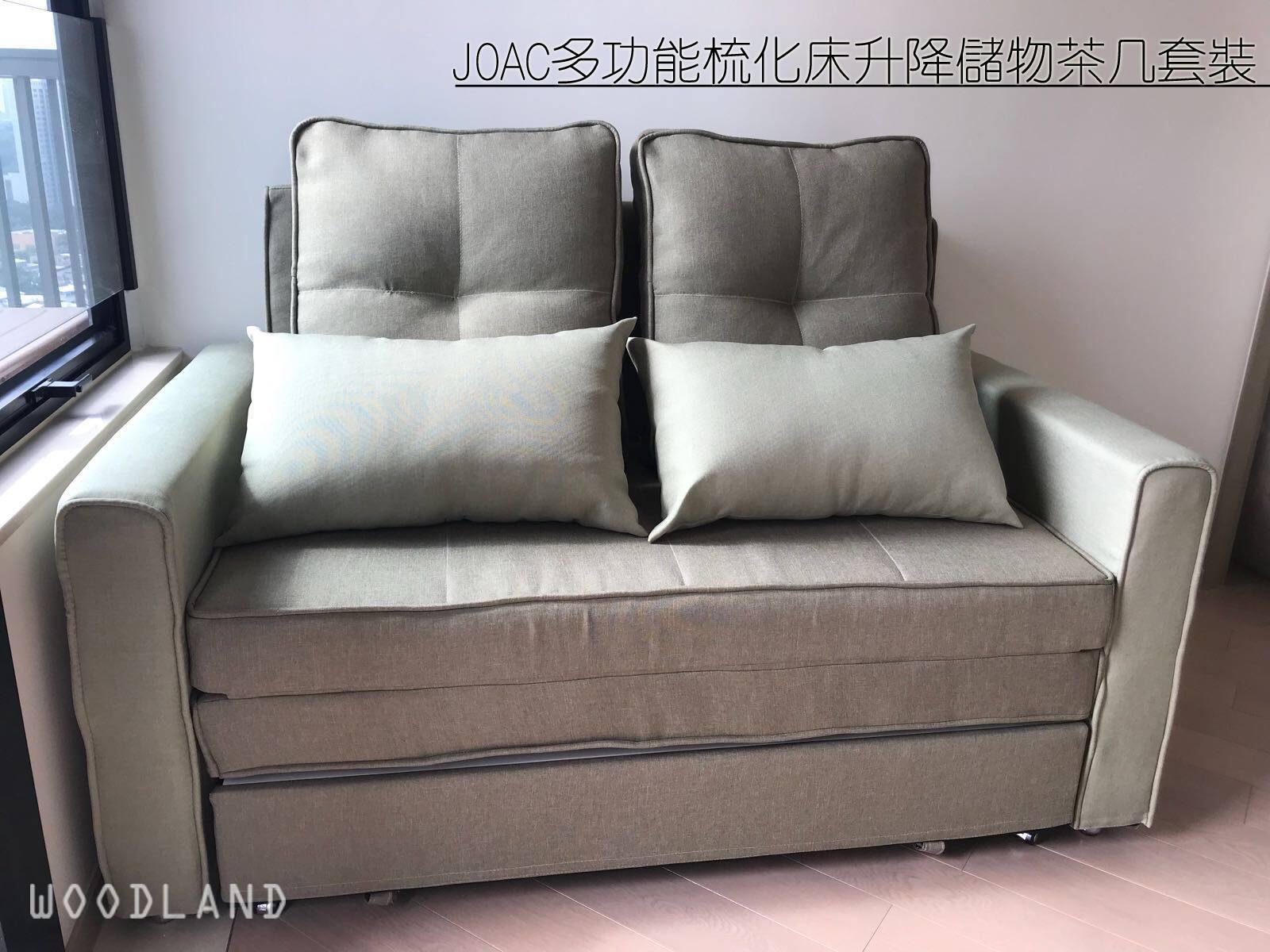 JOAC 多功能梳化床升降儲物茶几套裝 - 146CM