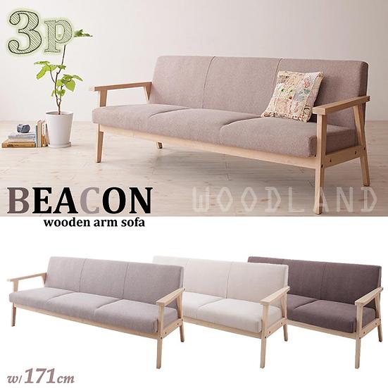 BEACON 3座位實木梳化